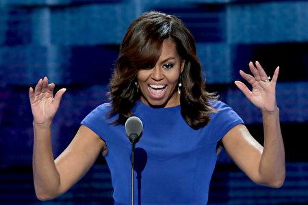7月25日美国第一夫人米歇尔奥巴马在民主党大会上的讲话广受欢迎。 (lex Wong/Getty Images)