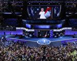 28日民主党大会第四天,希拉里正式接受提名及发表演说。(Chip Somodevilla/Getty Images)