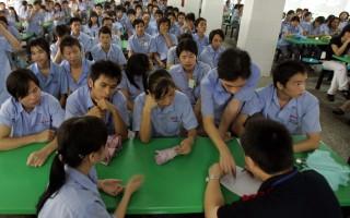 2007年9月,深圳某工厂罢工。 (China Photos/Getty Images)