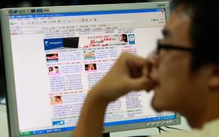 2007年9月,一名中國男子在北京上網。(TEH ENG KOON/AFP/Getty Images)