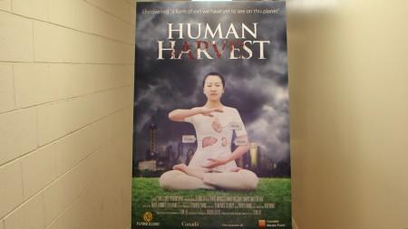 纪录片《活摘》海报。
