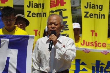 中國社會民主黨主持人劉因全7月17日在洛杉磯聖莫尼卡碼頭7.20反迫害集會上發言。(劉菲/大紀元)