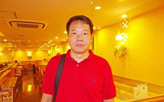 唐柏橋:大陸民間敢公開挑戰中共 台灣怕啥