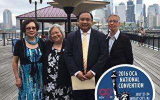 美华协会全国代表大会7月21-24日泽西城举行