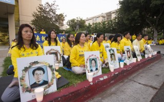7月20日,洛杉磯法輪功學員中領館前舉行悼念同修,呼籲停止迫害、法辦江澤民。(季媛/大紀元)