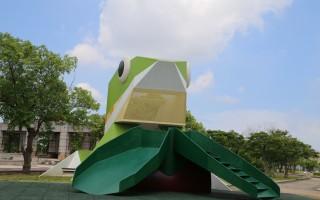南故宫235新乐园启用  具教育与娱乐功能