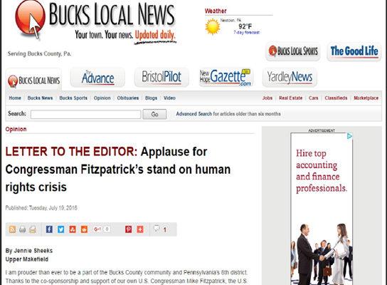 宾州费城郊区的的《巴克斯地方新闻》于7月19日刊登了一封读者来信,感谢当地国会议员Mike Fitzpatrick对H.Res.343议案的支持。该议案6月13日在国会全体通过,以谴责在中国发生的对法轮功学员及其它异见人士的活体器官摘除。(《巴克斯地方新闻》网站截图)