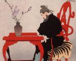 著名的遣唐使、对天文历法同样有研究的吉备真备将测影铁尺带回日本,带回的书籍则有《大衍历经》、《大衍历立成》等。图为月冈芳年所作的《皇国二十四功之吉备大臣》。(公有领域)