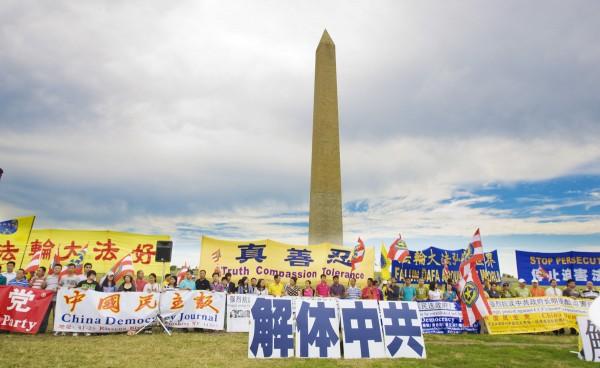 2011年7.20,来自世界各地的部分法轮功学员在美国首都华盛顿纪念碑下举行退党、九评集会。(马有志/大纪元)