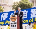 2016年7月14日,法輪功學員在華盛頓DC舉行反迫害、九評退黨集會。「追查迫害法輪功國際組織」主席汪志遠博士在集會上發言。他表示,大量證據證明,中國存在龐大的器官活人供體庫存在,世界不能再聽任中共活摘器官殺人。(戴兵/大紀元)