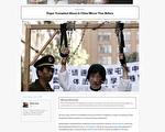 关键评论网:中国的器官移植滥用恶化