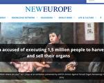 《新欧洲》:中共被控强摘法轮功学员器官