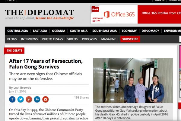《外交官》:历经17年迫害 法轮功存活下来