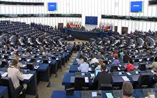 中共推港版国安法 欧洲议会促告上国际法庭