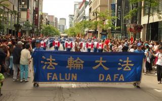 蒙特利尔庆祝加拿大国庆 彰显多元文化风采