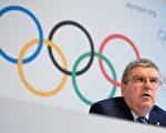 國際奧委會主席托馬斯‧巴赫認為,調查結果史無前例,令人震驚。(FABRICE COFFRINI/AFP/Getty Images)