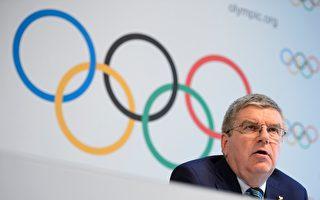 国际奥委会主席托马斯‧巴赫认为,调查结果史无前例,令人震惊。(FABRICE COFFRINI/AFP/Getty Images)