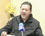 五洲洪门致公总堂盟长赵炳贤接受大纪元记者专访。(大纪元)