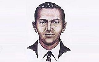 劫机犯45年前跳伞离奇失踪 FBI将放弃搜寻