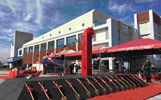 高市梓官区蚵子寮鱼货直销中心新建工程于6月30日动土,预计106年5月完工。(高市海洋局提供)