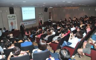 大紀元時報馬來西亞分社在7月3 日舉辦了「認識中醫」健康講座,兩位主講人幽默和深入淺出的講演引起了觀眾的共鳴,場內不時傳來掌聲和笑聲。(張建浩/大紀元)