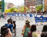 7月23日多伦多举行集会游行,抗议中共长达17年的迫害和打压。(艾文/摄影)