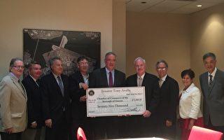 7月11日皇后区商会董事会从参议员艾维乐手中接过75000美元的支票,用于资助大学生创业。 (施萍/大纪元)
