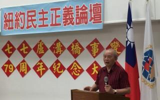 """1978年""""中国民主墙运动组织者""""徐文立在法拉盛演讲""""漫长的圣诞夜和我对未来正常社会的愿景""""。 (林丹/大纪元)"""