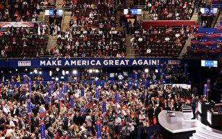 美共和黨大會通過黨綱 首列對台六項保證