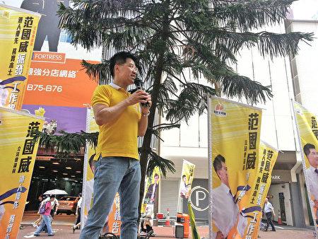 新民主同盟、香港本土成員立法會議員范國威表示,過去十多年北京政府透過中聯辦干預香港內部事務越來越嚴重,特別在2003年50萬人上街之後,現在變得無以復加。(林怡/大紀元)