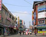 滯留韓國的外國人首破200萬 中國人過半