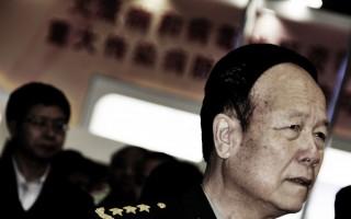 陆媒披露,最早揭露郭伯雄罪状的是已故上将温宗仁。(大纪元资料图)