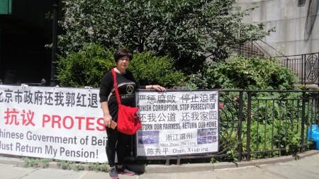 蔡文君在紐約聯合國使館前抗議房屋被上海政府強拆。