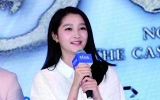 关晓彤以高考和专业课双第一成绩被北京电影学院录取。(大纪元资料室)