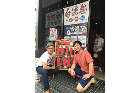 """7月16~18日,札幌市北区的咖啡厅""""city oasis札幌""""内举办首届台湾节,卤肉饭、蛋饼、珍珠奶茶等台湾的代表性美食吸引了各国来客,顾客爆满。左为活动的主办者之一谢宗儒。(如初/大纪元)"""
