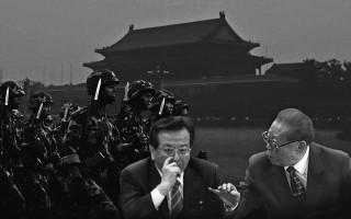 小说:江泽民下场(2)谋杀总书记