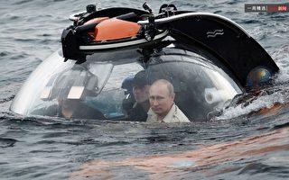 美学者:普京有意吞并黑海
