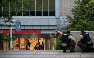 慕尼黑枪击案 港留学生亲历惊恐一幕