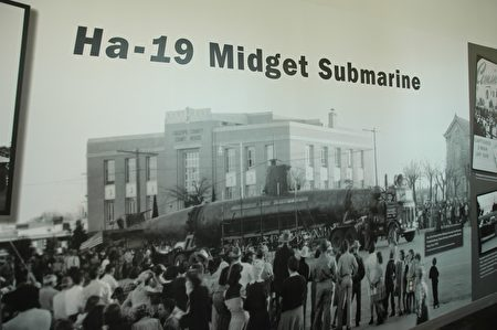 圖:二次大戰時,美國曾製造過袖珍潛水艇。但是袖珍潛水艇是近海防禦用,不適於大洋戰鬥,沒有在前線作戰,逐漸被淘汰,僅存的一艘就陳列在這博物館內。(謝行昌提供)