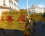 2016維也納反迫害大遊行:橫幅方陣(大紀元)