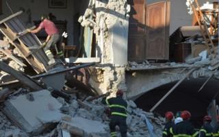 强震夺290人命 意大利誓言调查豆腐渣建筑