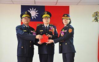 新埔分局卸、新任分局长交接。(新竹县警察局提供)