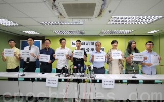 香港民陣週日遊行籲捍衛選舉及參選權