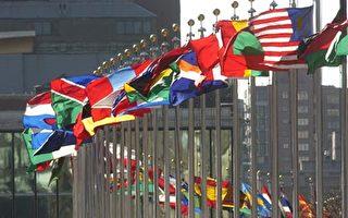 組圖:世界政府機構曝光中共活摘器官罪惡