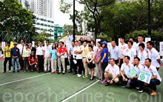 新东论坛激辩丁权水货问题