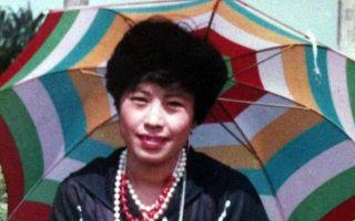 河北省1258人诉江遭报复 三人被迫害致死