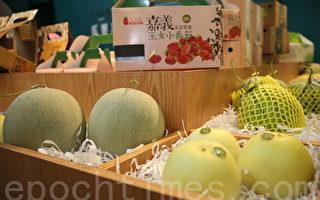 2016台湾美食展 嘉义甜姐儿甜瓜获好评