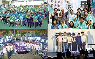 香港选前最后周日 政党群出拉票