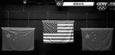 在奥运会的升旗仪式上,网友发现中共的红色血旗印错了。(网络图)