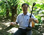 劉木燕推廣國樂 彈奏在地記憶 弘揚傳統文化